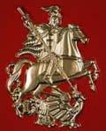 Трактовки герба на монетах Анны