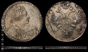 Рубль 1731 года — Аверс