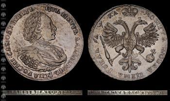 Настольная медаль в память второй экспедиций русского флота в Финляндию, август 1713г.