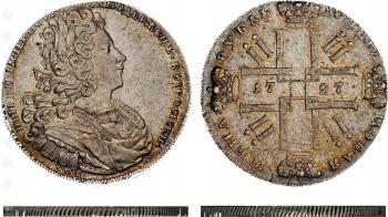 Рубль 1728 года — Аверс