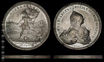 Настольная медаль победителю над пруccаками или победа при Кунерсдорфе — Аверс