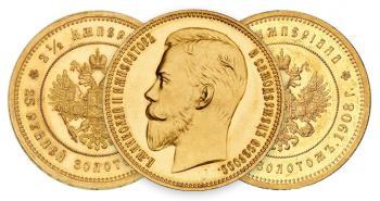 25 рублей Николая2
