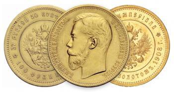 37,5 рублей Николая2
