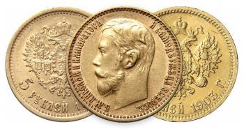 5 рублей Николая2
