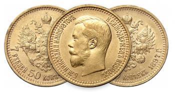 7,5 рублей Николая2