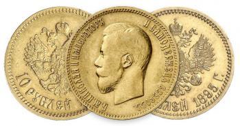 10 рублей Николая2