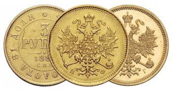 3 рубля Александра3