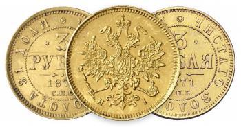 3 рубля Александра2
