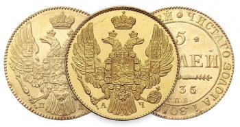 5 рублей Николая1