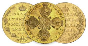 10 рублей Александра1