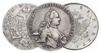 1 рубль Екатерины2