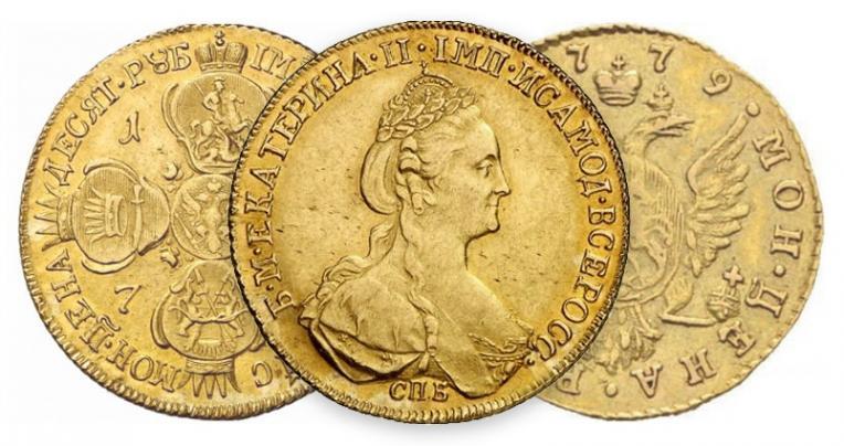 1 рубль Екатерины 2
