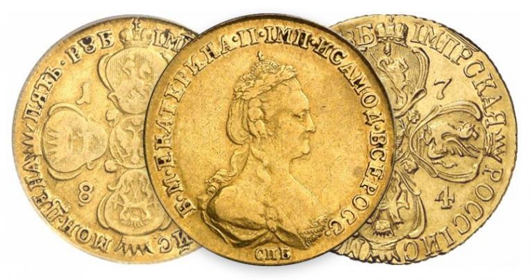 5 рублей Екатерины 2